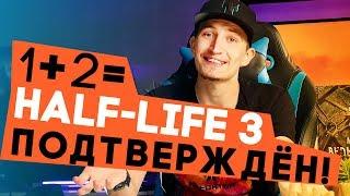 Half-Life 3 ОПЯТЬ ПОДТВЕРЖДЁН! | PlayStation за $100, Rockstar круче всех и молодой Геральт. zNEWS!