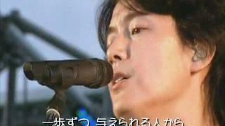 福山雅治魂リク家族になろうよ歌詞付2011.09.24