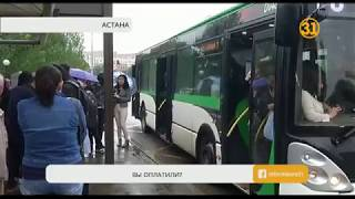 В общественном транспорте Астаны начал действовать дифференцированный тариф