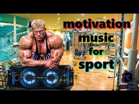 Music for sport -2018  Motivation - Street workout
