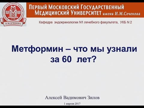 Инсулин касети 3 мл Protafan