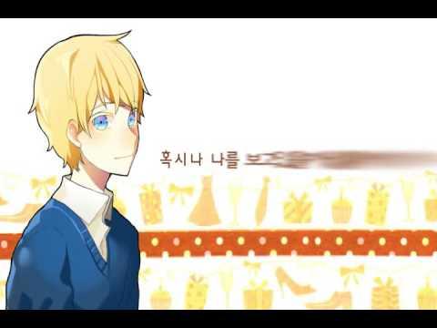 SeeU Original - 작은별 호시아메(Starlet, Hoshi ame)