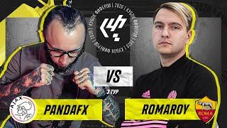 КУБОК ФИФЕРОВ | PANDAFX VS ROMAROY | 3 ТУР