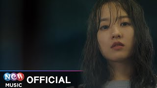[LYRIC VIDEO] Ailee (에일리) - Breaking Down   어느 날 우리 집 현관으로 멸망이 들어왔다 OST
