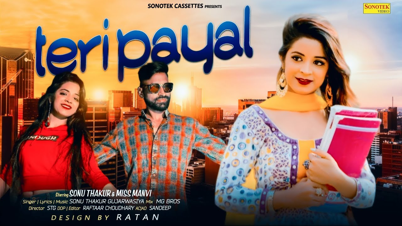 Teri Payal   Manvi Sharma   Sonu Thakur Gujarwasiya   Latest Haryanvi Songs Haryanavi 2018   2019 Video,Mp3 Free Download