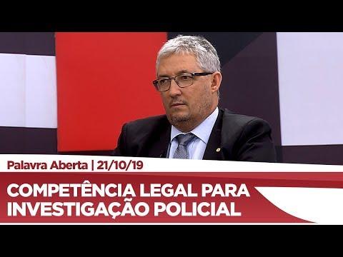 Subtenente Gonzaga analisa competência legal para investigação policial