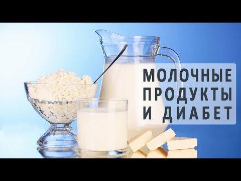 Памятка питание при сахарном диабете