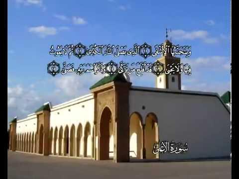 Сура Всевышний <br>(аль-Аъля) - шейх / Мухаммад Айюб -