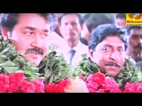 Akkare Akkare Akkare Movie | ഡേയ് സത്യം പറ നീ C I D ആണോ! | Malayalam Movie | Part 08