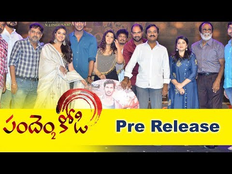 Pandhem Kodi 2 Movie Pre Release Event