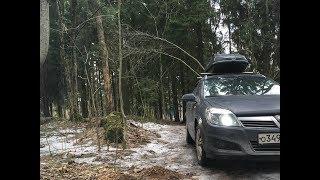 Opel Astra H 1.8 Z18XER АКПП. Для фанатиков с кучей свободного времени. Будни РКЖП