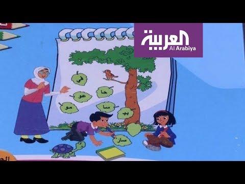 العرب اليوم - شاهد: كويتي يؤلف موسوعةً إملائية تُساعد الأطفالَ على تعلم اللغة العربية