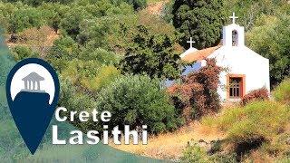 Crete | Tourloti Village