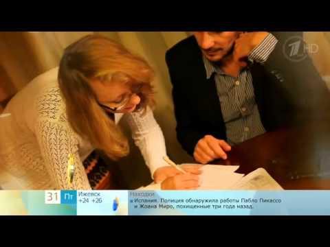 Гороскоп от анжелы перл на июль 2017 близнецы