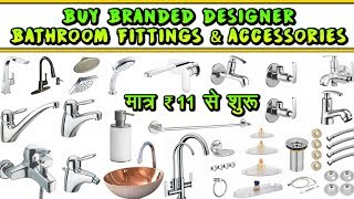 Buy Bathroom Fittings & Accessories At Cheapest Price | Hardware Manufacturer | Chawri Bazar | Delhi