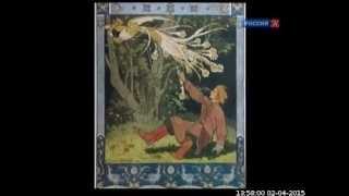 Жар-птица Ивана Билибина