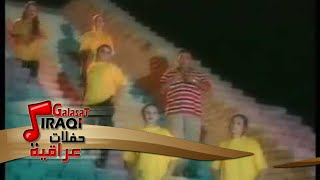 تحميل اغاني احمد الصياد - مابية | أغاني عراقية قديمة MP3