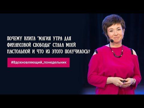 Бинарные опционы днепропетровск
