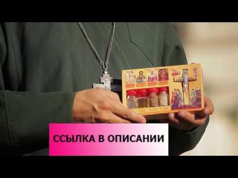 Славянская астрология онлайн