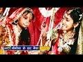 Nimiya Ke Dar Maiya || नीमीया के डार मैया || Bhojpuri Devi Geet Pachra
