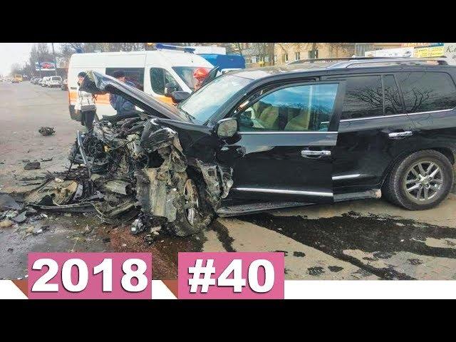 Новые записи с видеорегистратора ДТП и Аварий #40 (29.03.2018)