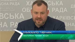 На Харківщині зареєстровано перший випадок смерті від грипу
