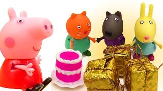 Игрушки из мультфильмов и ИГРУШКА СВИНКА ПЕППА.  У #Peppa Pig ДЕНЬ РОЖДЕНИЯ 🎁!Ищем КЛАД 🗝️!