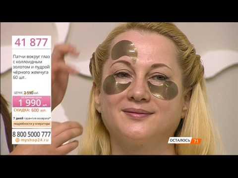 Убрать жир с лица при помощи косметологии
