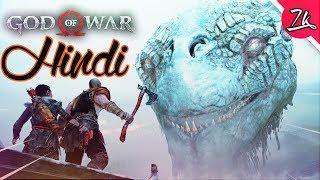 God of War Storyline in Hindi (God of War 2018)