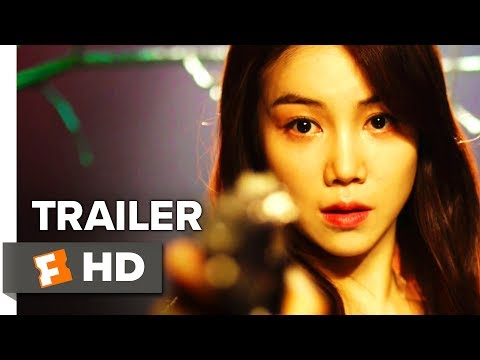 Movie Trailer: The Villainess (0)