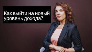 "Проект ""ЦЕЛЬ ЗА 30 ДНЕЙ"""