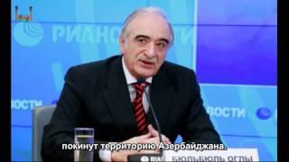 Карабах. Полад Бюль-Бюль Оглы об армянском Вертолете. Азербайджан и Армения. Карабах это не армения!
