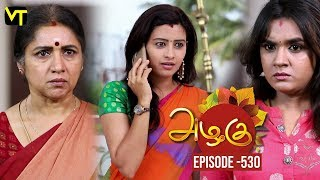 Azhagu - Tamil Serial | அழகு | Episode 530 | Sun TV Serials | 16 Aug 2019 | Revathy | VisionTime