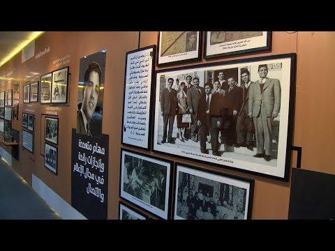 العرب اليوم - معرض تكريمًا لمسار عبد الله شقرون في الرباط