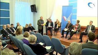 Региональное отделение ОНФ обсудило вопросы перехода Новгородской области на активное долголетие