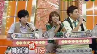 2008-11-15 天才衝衝衝-楊丞琳part3