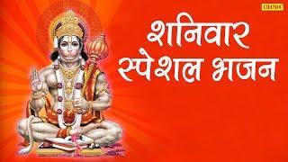 Sindur Chadane Se Har Kam Hota Hai !! Manish Tiwari !!  Hindi Balaji Hanuman Bhajan