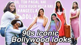I Recreated 90s Famous Iconic Bollywood Fashion Looks(DDLJ, Rangeela, Ishq, KKHH, Dil Toh Pagal Hai)