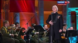 Баллада о солдате - Дмитрий Хворостовский (2016) (Subtitles)