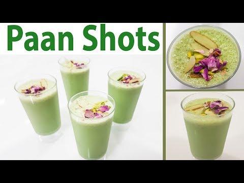 Paan Shots Drink Sharbat Recipe In 5 Minutes पान शॉर्ट्स शरबत ड्रिंक