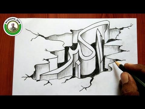 Cara Menggambar Kaligrafi 3d Untuk Pemula Belajar Kaligrafi Arab