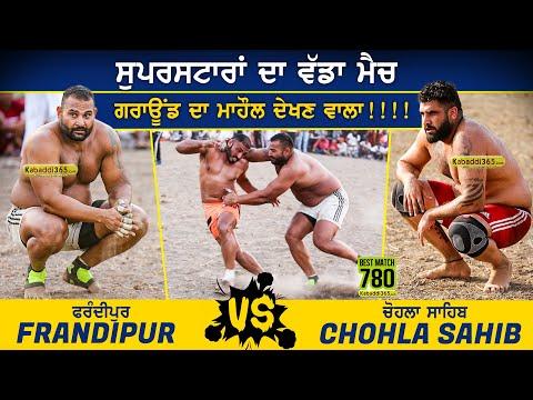 780 Best Match | Frandipur Vs Chohla Sahib | Frandipur (Tarn Taran) Kabaddi Tournament 07 Oct 2020
