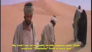 1. Saeeron - Muhammad Al Husayn (English Subtitles)