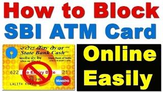 How to Block SBI ATM Card Through Online Easily (SBI के एटीएम कार्ड को कैसे ब्लॉक करते हैं ?)