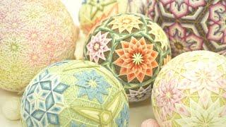 Sanuki Kagari Temari  Embroidered Hand Balls
