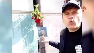 Провокаторы SERB глумятся над памятью Немцова