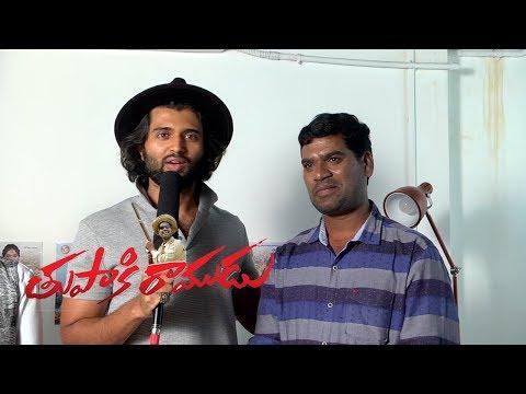 vijay-deverakonda-about-tupaki-ramudu