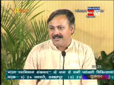 Download Veg Nonveg Reality Hindi Part 1 | Dangdut Mania