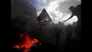 Беспорядки в Израиле после решения США по Иерусалиму