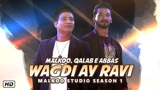 Wagdi Ay Ravi | Malkoo Studio | Latest Punjabi Song 2019